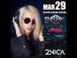 2NICA - Guest Mix @ INON Radio
