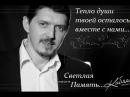 Аркадий Кобяков - Сотни раз, Концерт в ночном клубе Camelot, Карасук 01.08.2015