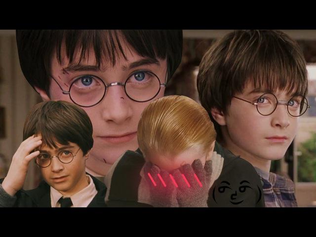 Гарри Поттер и Камень Овощей Harry Potter CRACK