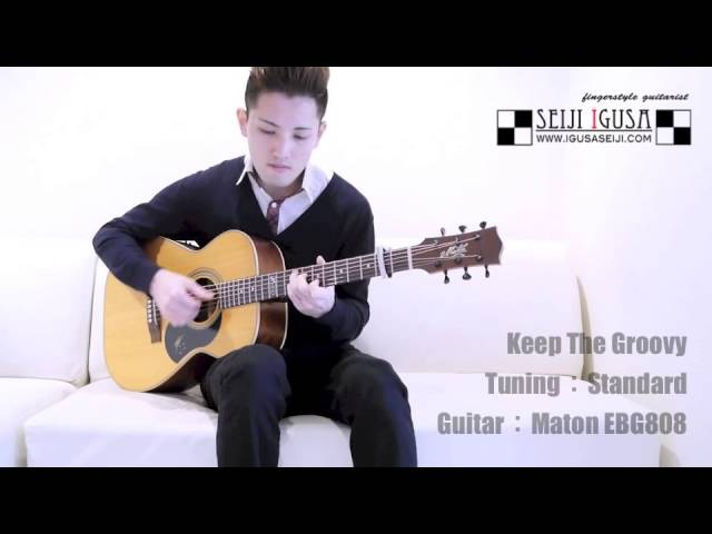 Seiji Igusa [Keep The Groovy] Solo Fingerstyle Guitar