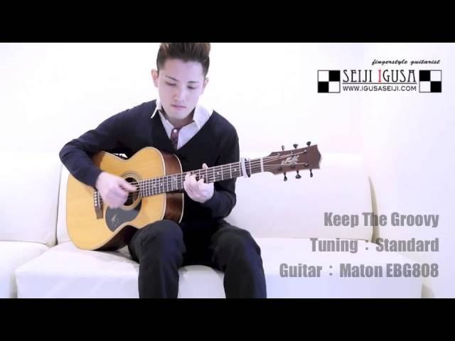 Seiji Igusa [Keep The Groovy] Solo Fingerstyle Guitar