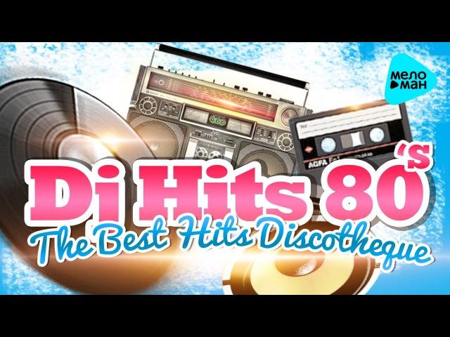 Best of 80s - Лучшие хиты 80-х - The Best Hits Discotheque