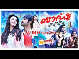 Baadshah Malayalam Movie Audio Juke Box || Full Songs [2013] Jr.Ntr | Kajal Agarwal | S.thaman