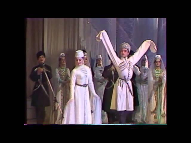 50 лет СОАССР танец Щимд Симд осет 1984г