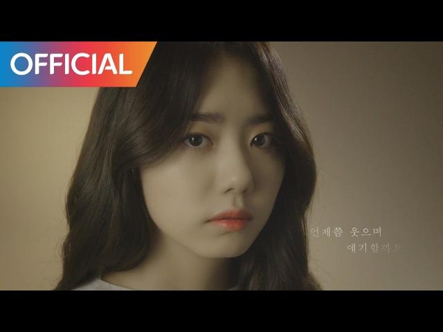 라디 (Ra.D) - 눈을 보고 말해요 (Look Into Your Eyes) MV