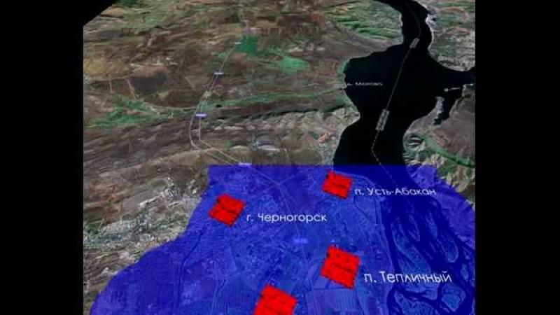 Разрушение тела плотины, модель затопления от СШГЭС