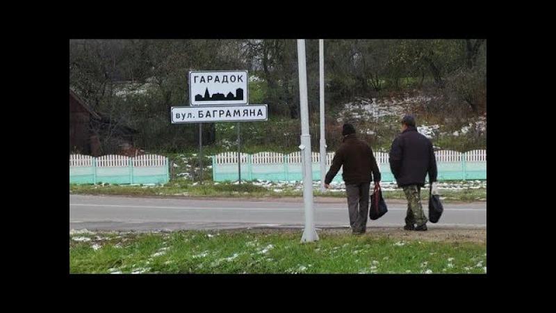 Вёска банкрутуе працы няма трагедыя Гарадоччыны I Кризис в Городокском районе