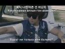 MV Yoon Do Hyun 윤도현 Юн До Хен 우리 사랑했던 시간만큼 Сколько длилась любовь Rus Sub рус саб