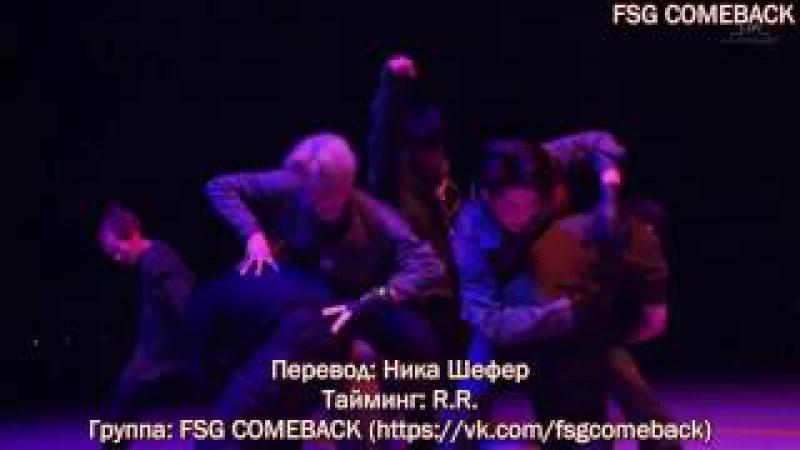 Новый клип - EXO - Monster - руские субтитры - рус.саб.
