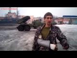 22 января 2015. Донецк. Укропы, это вам за мирных