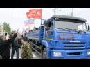 9 мая 2014. Донецк. Батальон ВОСТОК уезжает из Донецка