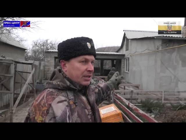 24 ноября 2014. Первомайск. Украинские каратели уничтожают мирное насление и их дома в городе Первомайск