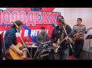Владимир Бегунов с песней Аргентина - Ямайка 5:0 на матче Автомобилист - Слован