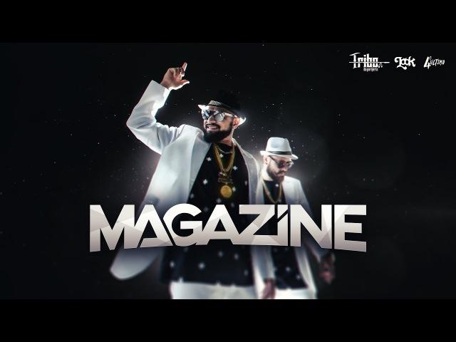 Tribo da Periferia - Magazine (Official Music Video)
