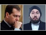 Семён Слепаков vs Дмитрий Медведев - Обращение к народу (просто Денег нет) English subtitles