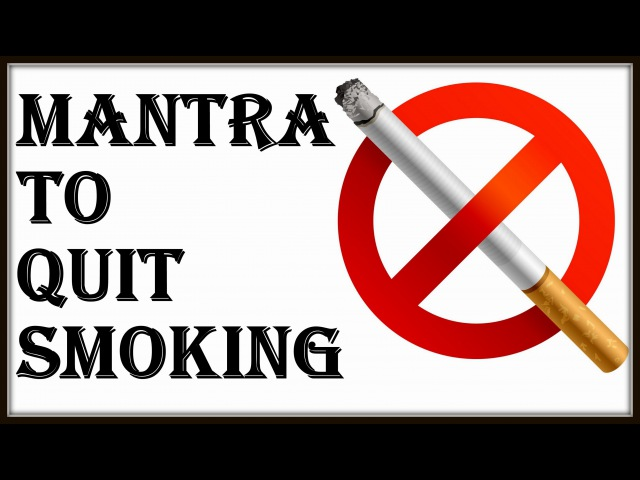 MANTRA TO QUIT SMOKING : VERY POWERFUL ! SHARE IF YOU CARE !