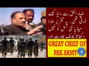 Zia Ul Haq Great leader for Muslim and Pakistan Army - URDU NEWS