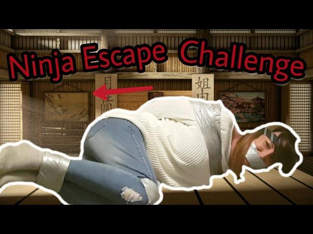 NINJA ESCAPE CHALLENGE/DUCT TAPE/ WONDROUS REQUEST