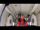 Прыжок с парашютом в тандеме. Татьяна Городкова.