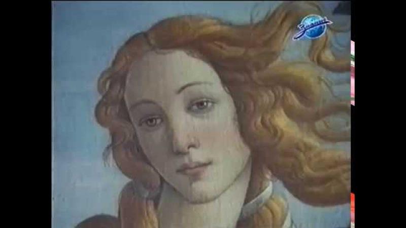 Великие эпохи европейского искусства. 5 серия. Ренессанс