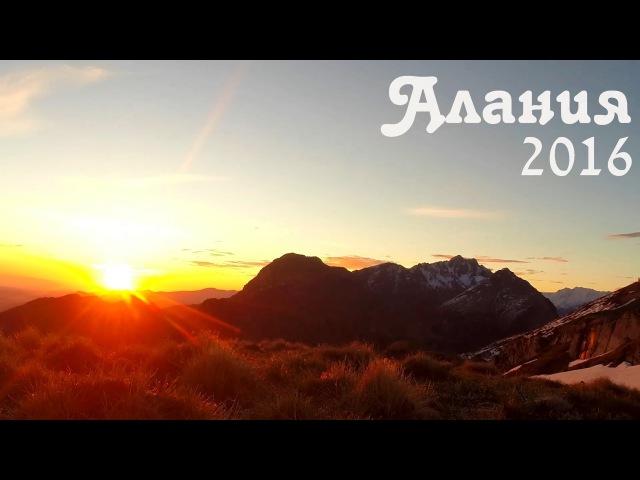 Caucasus timelapse video GoPro. Северная Осетия - Алания. Кавказ. Таймлапс.