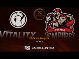 IG.V vs Empire, DAC 2017 Play-Off, game 3 [Adekvat, Maelstorm]