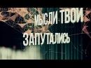 Александр Бон - Девочка рай (lyric video)