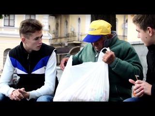 Помогаем нуждающимся / We are helping those in need