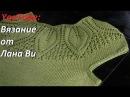 Вязание спицами вяжем топ кофточку листиками 3 МК Летний топ спицами кокетка ажурными листьями