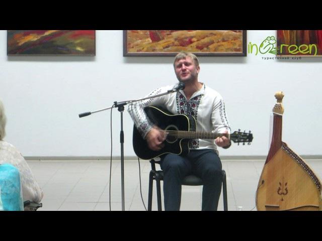 Червона Рута - співає Віктор Пашник у Полтаві з InGreen - 28.10.16