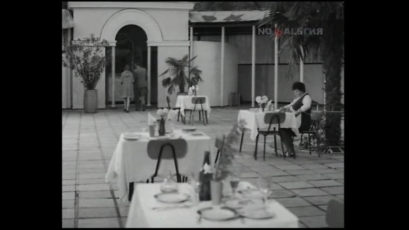 Такая короткая, долгая жизнь. (1975. Серия 7).
