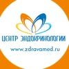 Центр эндокринологии - официальная страница