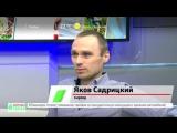 Здоровая Среда Сыроеды Уфы от 08. 02. 2017 г