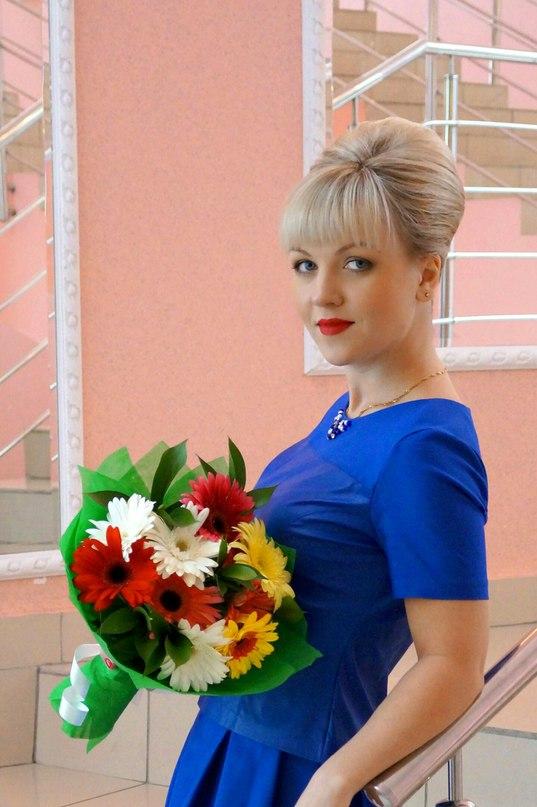 Катерина Кубрак | Кемерово