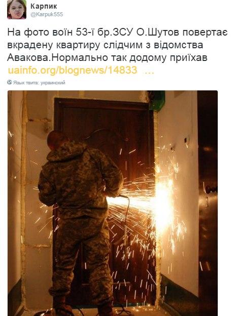 В декабре боевики 500 раз применяли запрещенное Минскими соглашениями вооружение, - Полторак - Цензор.НЕТ 9810
