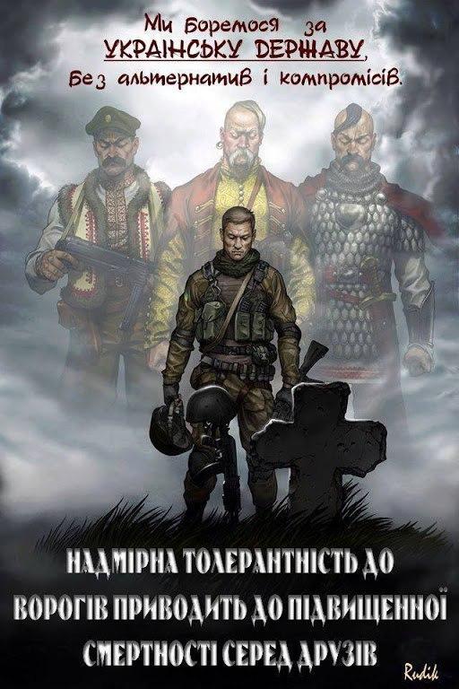 В декабре боевики 500 раз применяли запрещенное Минскими соглашениями вооружение, - Полторак - Цензор.НЕТ 7406