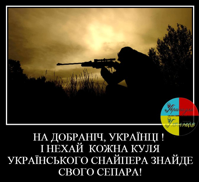 Харьковская прокуратура закрыла дела против Жилина после официального подтверждения его смерти - Цензор.НЕТ 5638