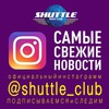 SHUTTLE night club OFFICIAL