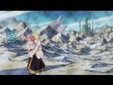 Fairy Tail/Сказка о хвосте феи/Клип - Нацу и Люси - Самоуничтожение.
