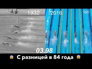 Олимпийское плавание с разницей в 84 года (VHS Video)