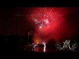 Салют на свадьбу под музыку Lara Fabian Je TAime. Фейерверк на набережной Москва реке (1)