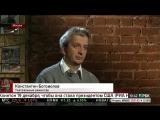 Телеканал РБК - Константин Богомолов о цензуре в искусстве
