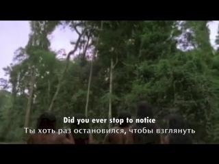 Michael Jackson - Earth Song - Песня Земли (с переводом)