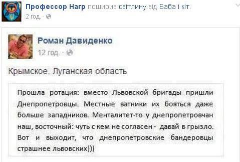 К 2018 году российский контингент у границ Украины может превысить 70 тыс. военнослужащих, - Скибицкий - Цензор.НЕТ 4084