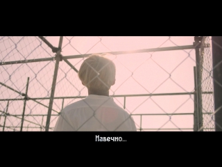 BTS - EPILOGUE: Young Forever (рус. караоке)