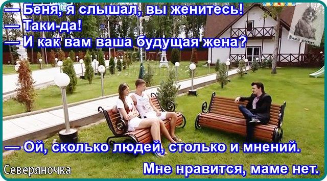 https://pp.userapi.com/c636831/v636831409/1cd6a/ERvcEH9qHGE.jpg