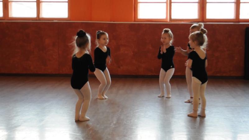 танцы у Марии Кейхель