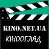 🎬 Кіноогляд - фільми та трейлери українською