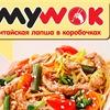 MyWok - горячая доставка лапши в коробочках