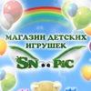 Снупик - Магазин игрушек по низким ценам в СПб